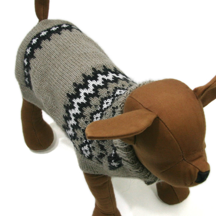 Alpaca Mystery Earth Sweater for dogs